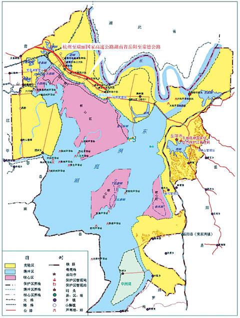 杭瑞国家高速公路岳阳至常德段经东洞庭湖自然保护区相关信息公告