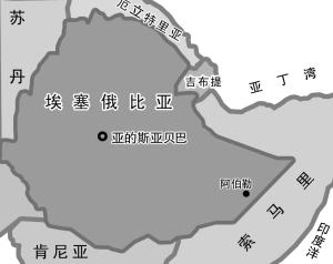 中原油田:伤亡人员来自合作方