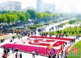 济南:喜迎奥运成节日广场文化主题