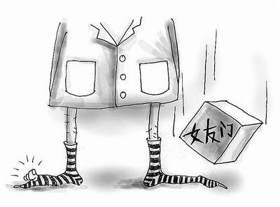 卡通袜子简笔画;; 否则就得拍屁股走人