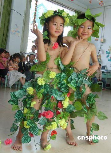环保服装图片_环保服装秀之旧物改造篇环保服装秀之旧物改造
