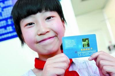 11岁小姑娘昨天签下爱的承诺——捐献眼角膜是我送给六一的礼物