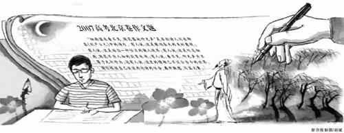 2013年北京高考语文学生得分并不容易