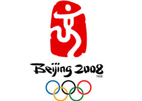 2008年第29届奥运会_新浪网