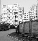 西安廉租房盖好6年难入住 政府陷入分配困境