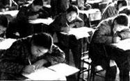 第一届全国高考考场