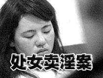千龙新闻网春水:2002年饮食男女情色人生(图)商城情趣热线特稿堂图片