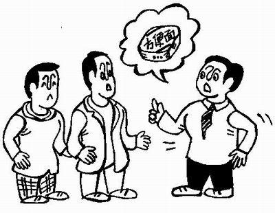 人脸卡通简笔画内容图片展示