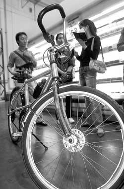 天价奔驰自行车 卖了