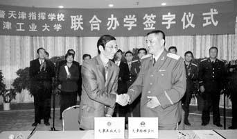 武警指挥学校与天津工业大学构建高科技教学平台图片