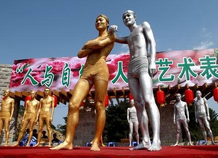 熟妇60后人体艺术_组图:贵州\
