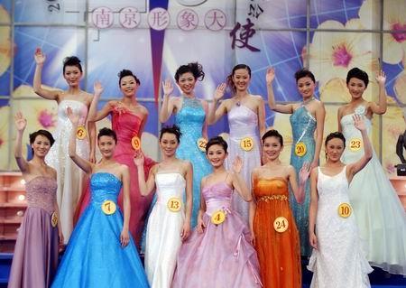图文:南京评出新金陵十二钗
