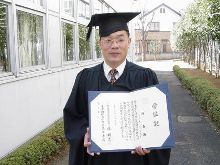 宁波留日博士遭警察虐待续:要求道歉并已上诉