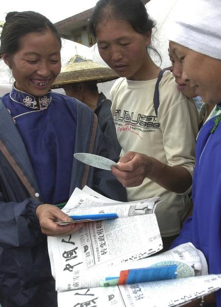 人口计划生育法_贵州人口与计划生育