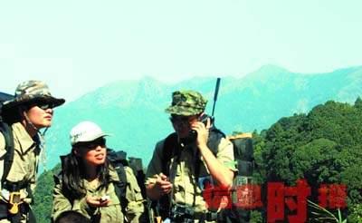 广州在全国招募勇士攀登1210米全市最高峰(图)