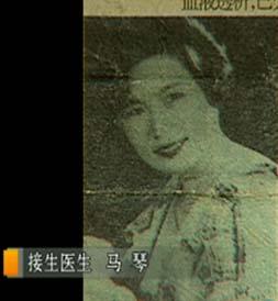 东南新闻眼:龙凤掉包大追踪(组图)