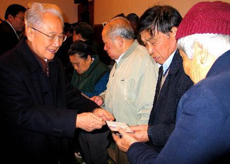 图文:南京对侵华日军南京大屠杀幸存者实施援助