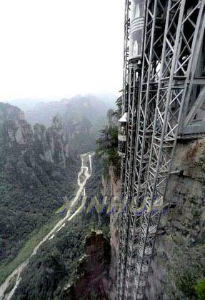 张家界武陵源风景名胜区一处绝壁上镶嵌着的百龙天梯.
