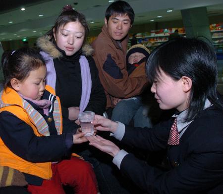 图文:北京六里桥客运主枢纽开通(1)