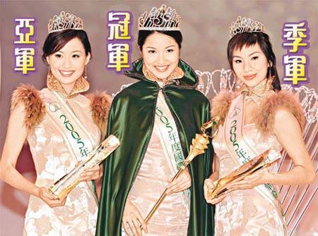 国际华裔小姐竞选温哥华佳丽李亚男夺冠(图)