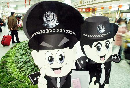 """图文:卡通警察现身机场""""忙""""春运(1)"""