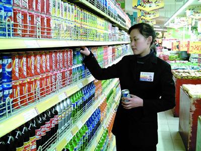 超市岗位组织结构图
