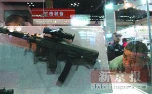 反恐装备京城大阅兵23种国产反恐枪首次亮相