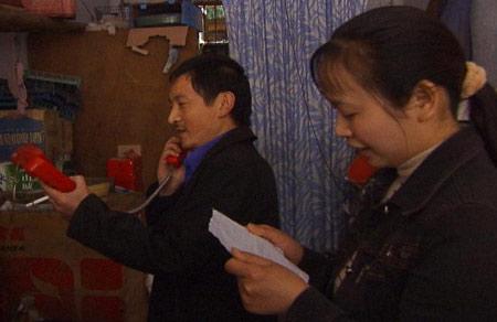 社会记录:三名中国少女在英国失踪(上)