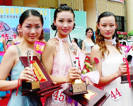 5月22日,首届贵州汽车模特大赛在贵阳揭晓,45名模特经过4天角逐,45