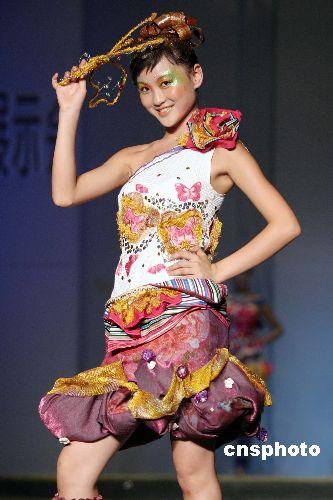组图:广西艺术学院服装设计专业毕业作品展