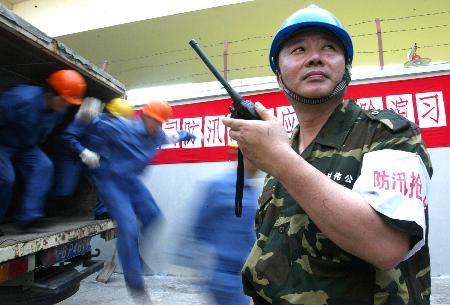 1 上海举行防汛防台风大演习