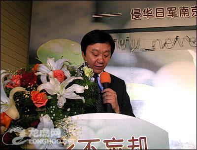 龙虎网:永不忘却--南京大屠杀史实网开通