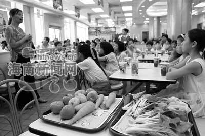 营养专家教孩子吃饭