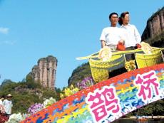 七夕节7700对情侣将包机飞至武夷山走鹊桥(图)