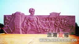 夏明翰故居广场建成开放(图)
