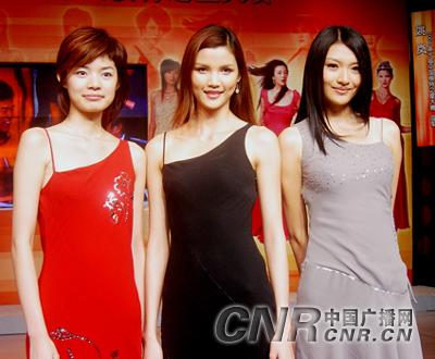 """2005""""斯达舒""""第十一届中国模特之星大赛决赛11月初即将在广西南宁举行"""