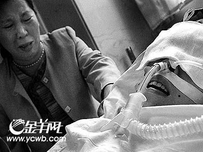 广州女子遭敲头抢劫昏迷三天可能成为植物人
