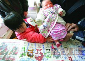 因奥运吉祥物五福娃而取名为贝贝的男婴,在印有奥运吉祥物五福娃
