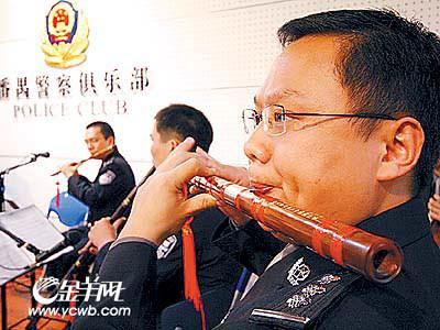 番禺区公安分局警察俱乐部昨天成立