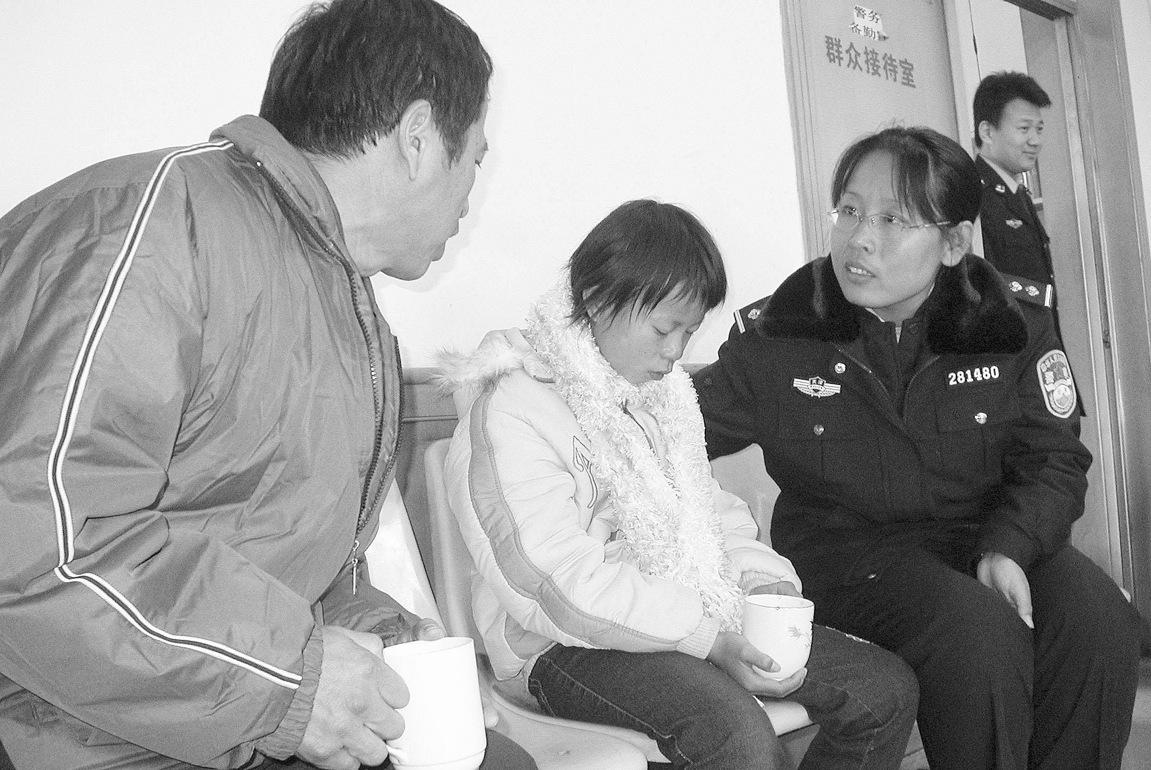 安徽女孩离家寻亲本市民警帮她圆梦(图)
