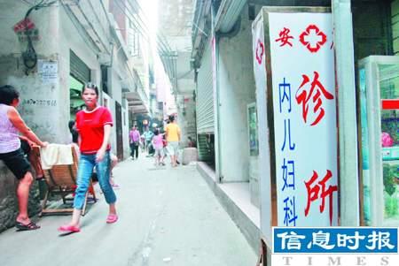 广州医疗费高致使多数打工妹不敢到医院看病