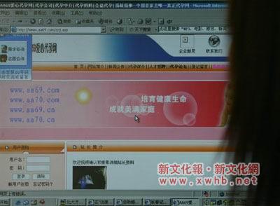 记者探底吉林代孕网站:女大学生代孕待遇12万