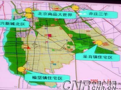 大兴区规划图