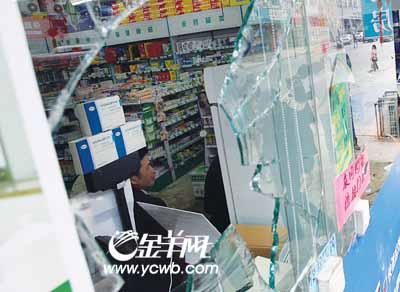 广州街头上百人对峙争夺店铺运钞车遭阻半小时