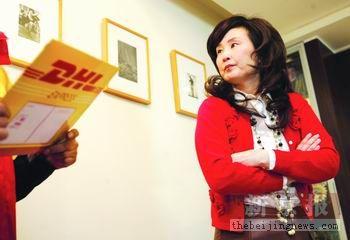 李敖之女李文状告美国领导人向台售武违法