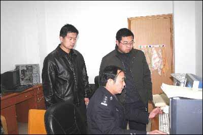 暗网人口贩卖图片_110失踪人口网登记