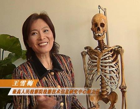 最高检主任法医师王雪梅:亲手解剖600多具尸体