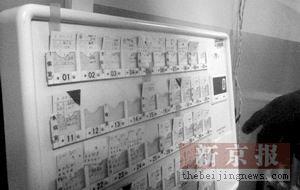 清华近20名学生食物中毒集体腹泻
