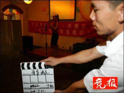 北京一小区业主自拍电影海选演员影片长20分钟