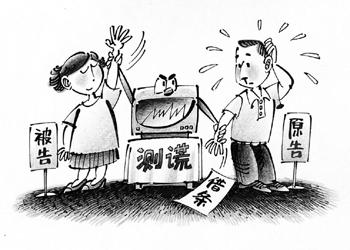书法字体_中国书法